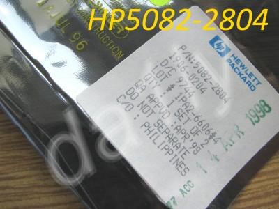 HP5082-2804.jpg