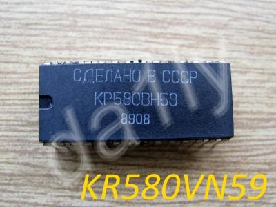 KR580VN59.jpg