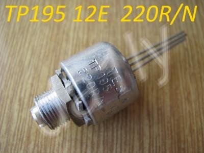 TP195 12E 220R.jpg