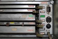 JPR 12R Modules
